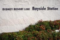 [Tokyo Disney Resort] Guide des Hôtels Bayside-st_TDH005p