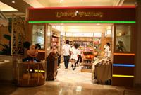 [Tokyo Disney Resort] Guide des Hôtels - Page 2 Okura_TDH027p